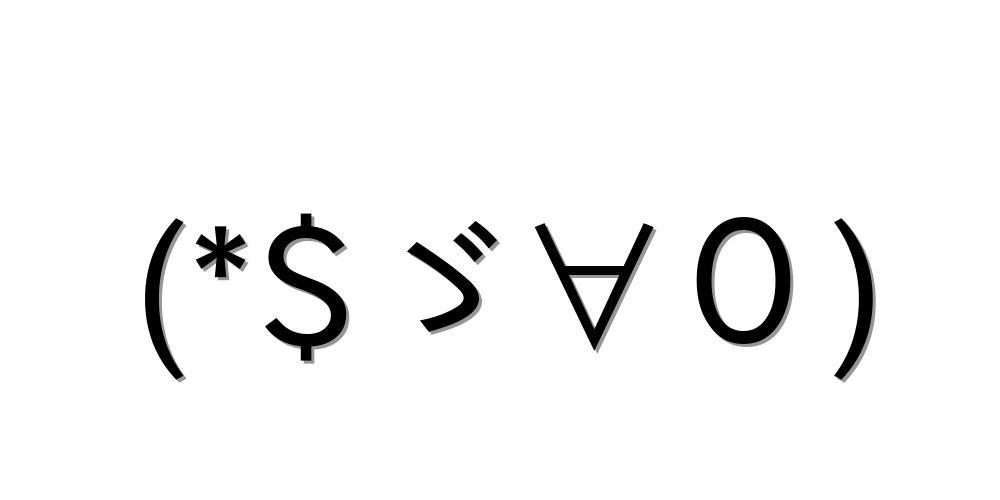 感情-喜び【(*$ゞ∀0)】の顔文字