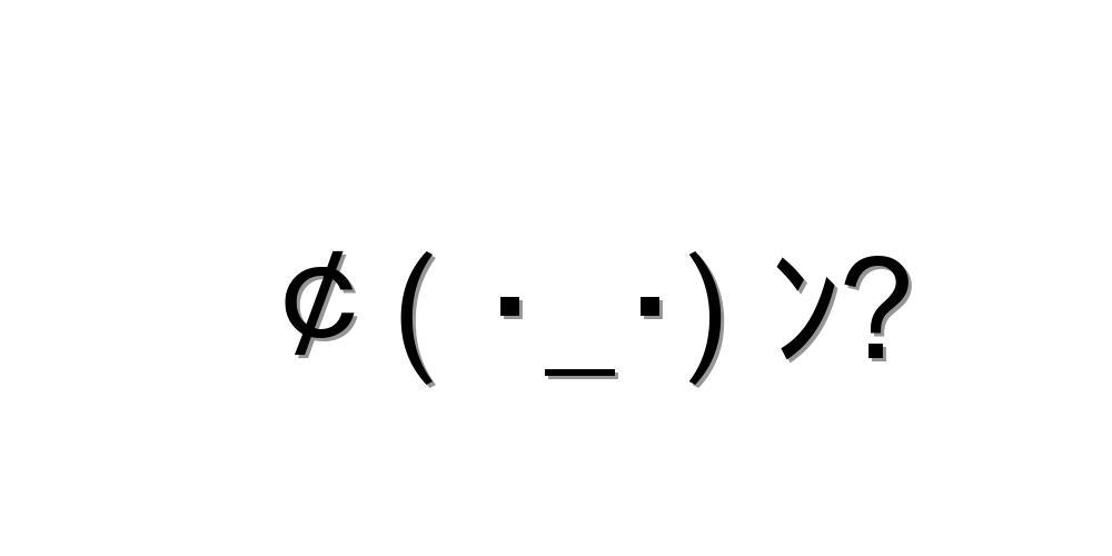 メモ 顔文字