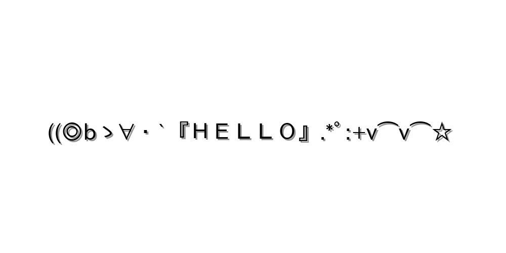 ((◎bゝ∀・`『HELLO』.*゚+