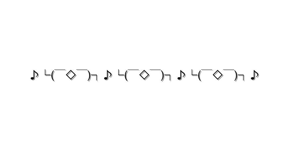 ダンス 顔文字